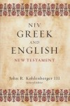 NIV Greek and English New Testament edited by John R. Kohlenberger III