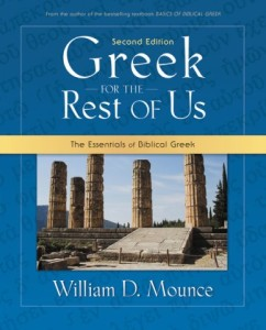 Greek for the Rest of Us by William D. Mounce